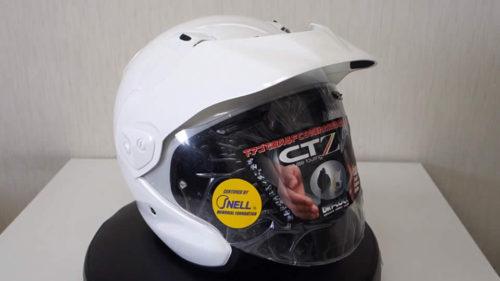 アライ ヘルメット CT-Z