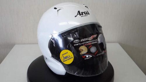 アライ ヘルメット MZ-F