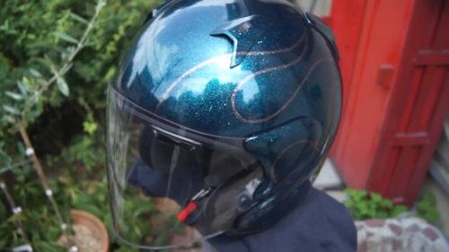アライ ヘルメット SZ-G