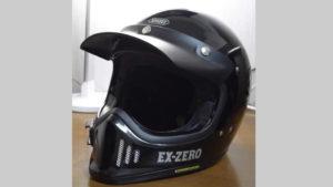 ショウエイ ヘルメット EX-ZERO