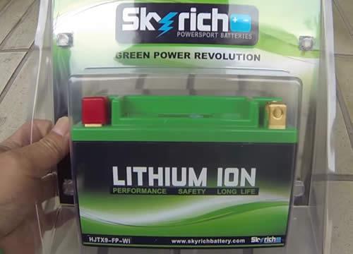 スカイリッチ リチウムイオンバッテリー