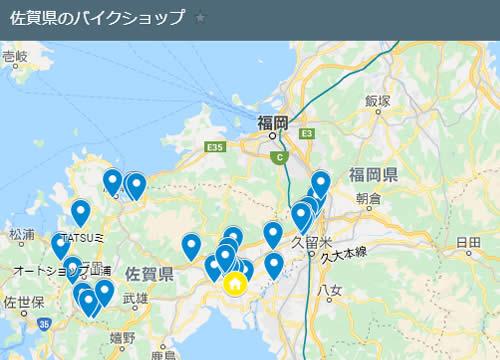 佐賀県のバイクショップ一覧のグーグルマップ地図