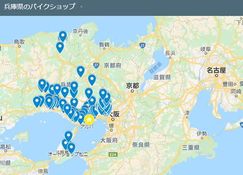 兵庫県のバイクショップ一覧のグーグルマップ地図