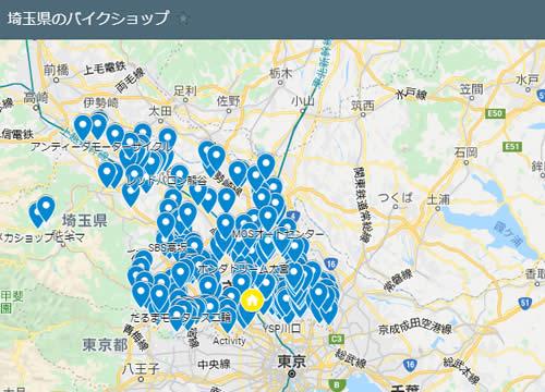 埼玉県のバイクショップ一覧のグーグルマップ地図