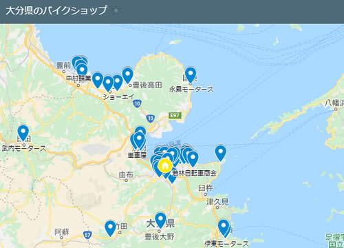 大分県のバイクショップ一覧のグーグルマップ地図