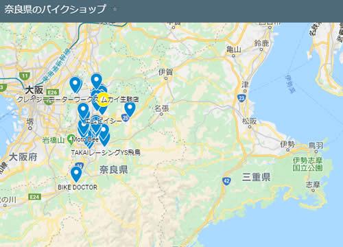 奈良県のバイクショップ一覧のグーグルマップ地図