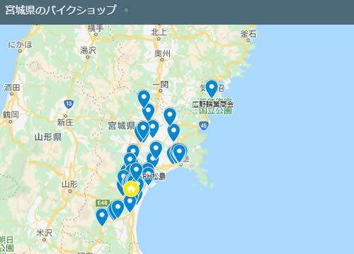 宮城県のバイクショップ一覧のグーグルマップ地図