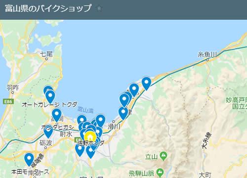 富山県のバイクショップ一覧のグーグルマップ地図