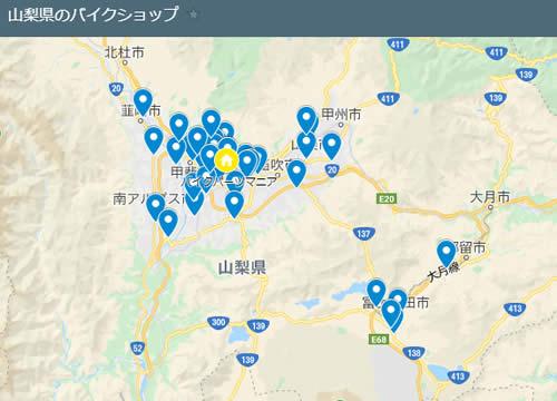 山梨県のバイクショップ一覧のグーグルマップ地図