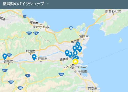 徳島県のバイクショップ一覧のグーグルマップ地図