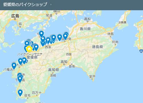 愛媛県のバイクショップ一覧のグーグルマップ地図