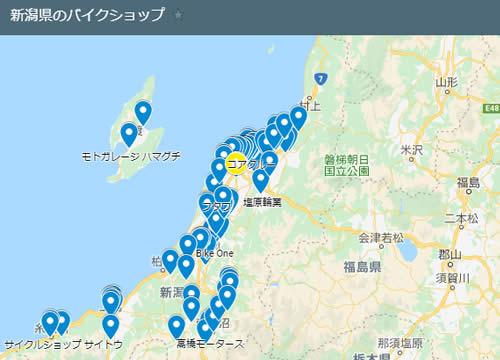 新潟県のバイクショップ一覧のグーグルマップ地図
