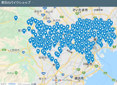 東京のバイクショップ一覧のグーグルマップ地図