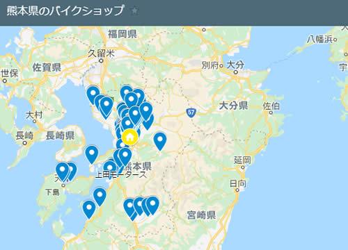 熊本県のバイクショップ一覧のグーグルマップ地図