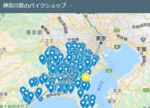 神奈川県のバイクショップ一覧のグーグルマップ地図