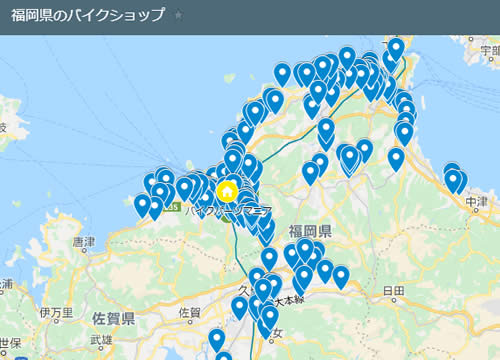 福岡県のバイクショップ一覧のグーグルマップ地図