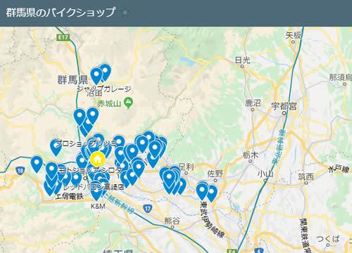 群馬県のバイクショップ一覧のグーグルマップ地図