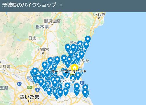 茨城県茨城県のバイクショップ一覧のグーグルマップ地図