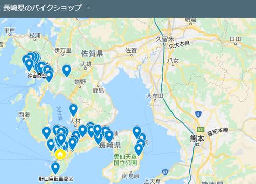 長崎県のバイクショップ一覧のグーグルマップ地図