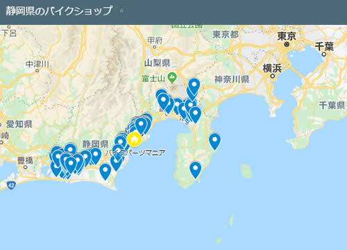 静岡県のバイクショップ一覧のグーグルマップ地図