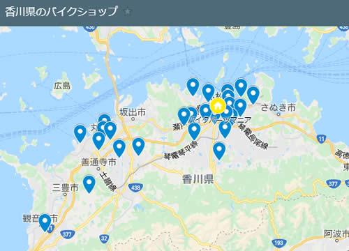 香川県のバイクショップ一覧のグーグルマップ地図