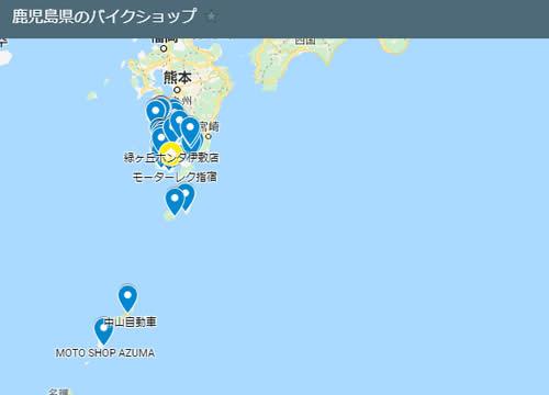 鹿児島県のバイクショップ一覧のグーグルマップ地図