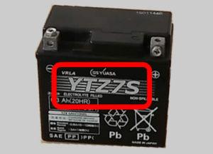 型番YTZ7S-PCX125用バッテリー